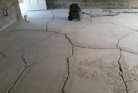 Ремонт бетонных полов смесь купить раковины из бетона купить москва