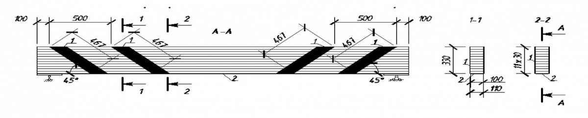 Усиление нижней грани углеродной лентой с устройством наклонных хомутов