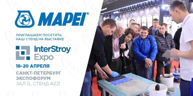 MAPEI примет участие в InterStroyExpo 2019