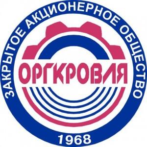 Логотип Оргкровля