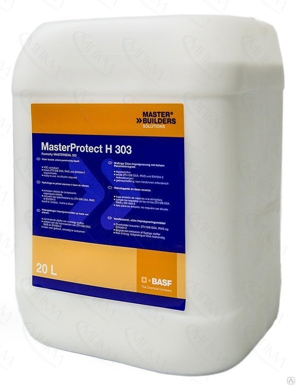 MasterSeal 321В (MasterProtect H 321)