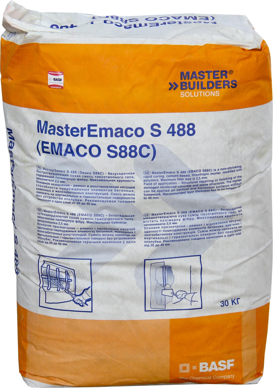 MasterEmaco S 488 (Emaco S88C)
