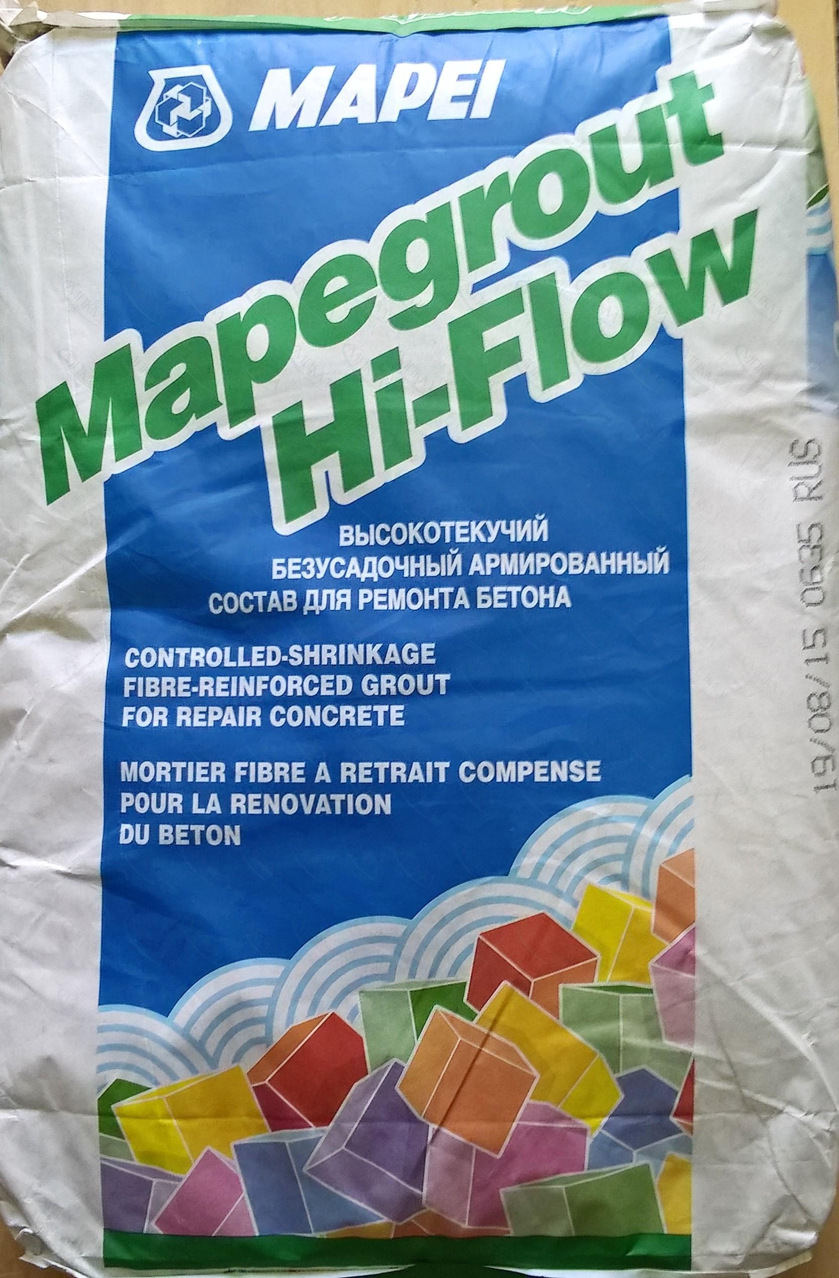 mapegrout hi flow ремонтный состав инструкция