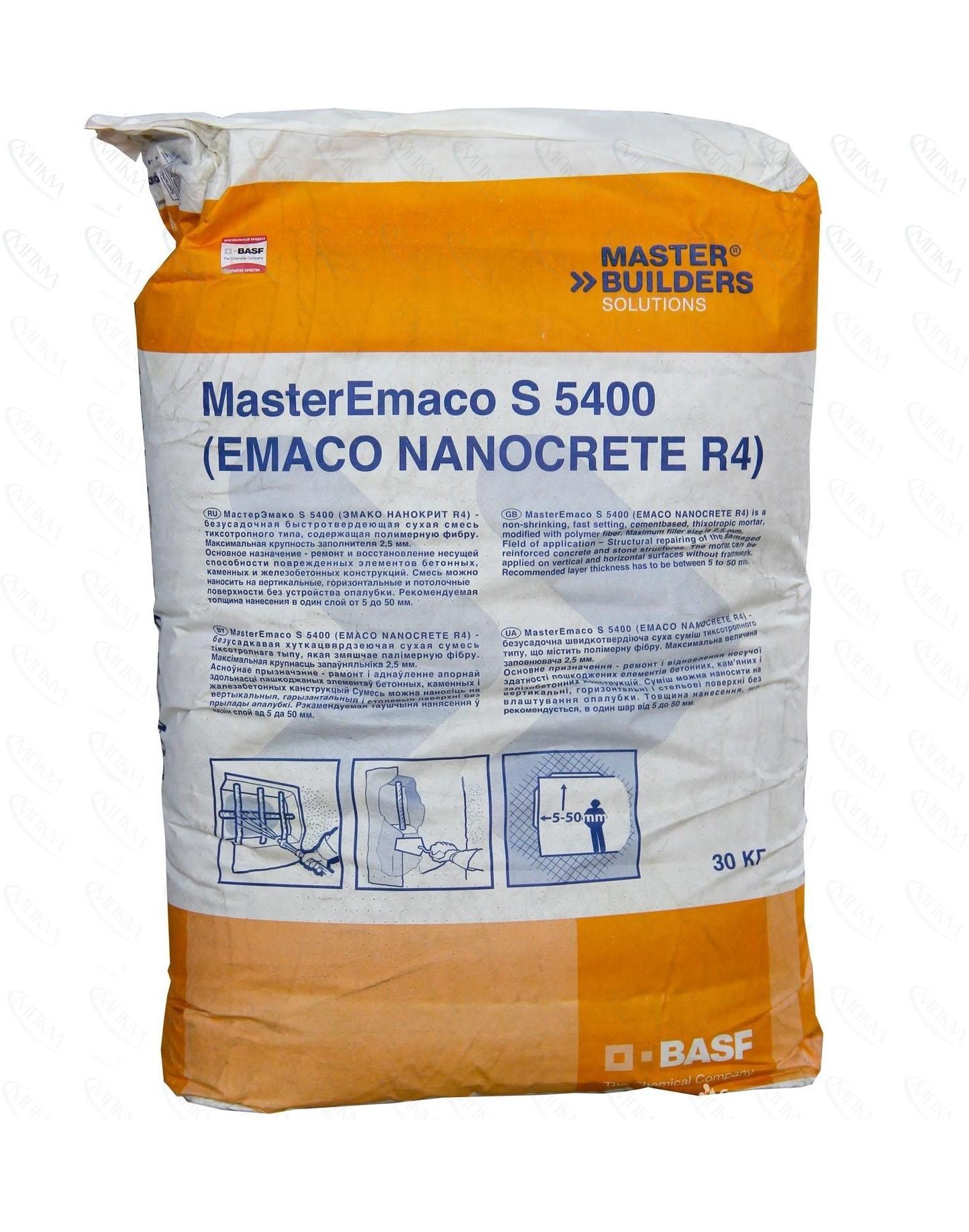 ремонт бетонная смесь эмако