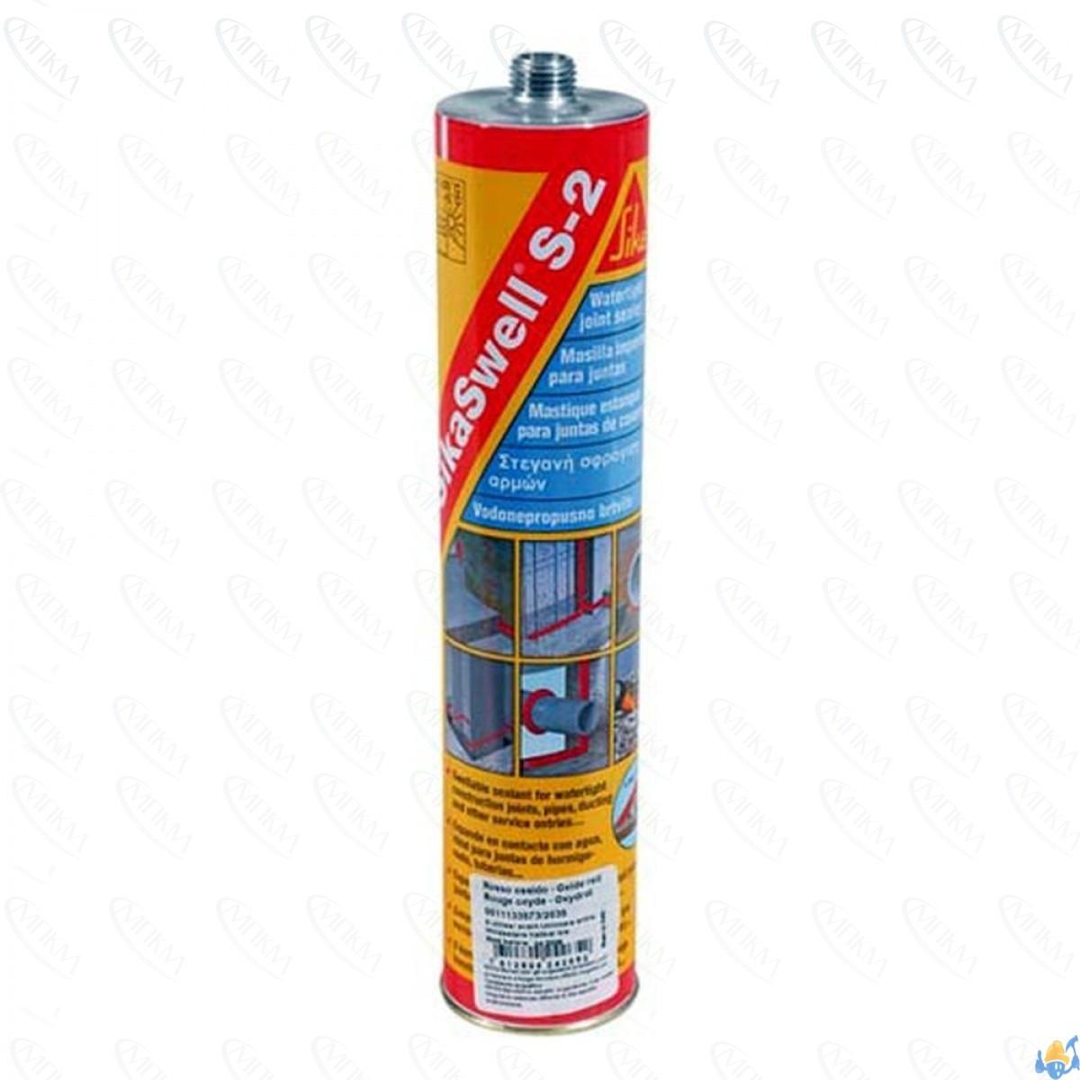 Герметик полиуретановый sika swell s 2 купить промышленная гидроизоляция краснодар дризоро