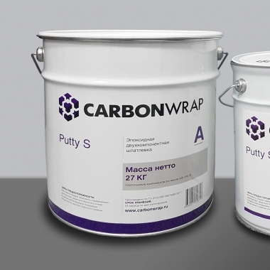 CarbonWrap Putty S