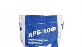 Арб 10 безусадочная быстротвердеющая бетонная смесь бетон w12 купить
