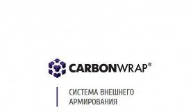 CarbonWrap Repair Shotcrete