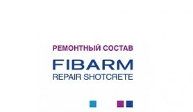 FibArm Repair Shotcrete