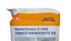 смесь бетонная emaco s88c расход