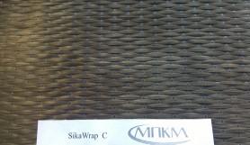 SikaWrap 230 C/300